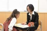 成基学園 エスト(英語講師)のアルバイト