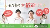 RuamRuam[ルアンルアン] Health&Beauty MALL Echika池袋 店のアルバイト