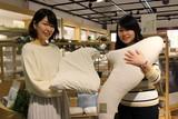 東京西川 松坂屋名古屋店 寝具売場(フリーター)のアルバイト