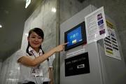 日本駐車場開発株式会社 リーフみなとみらいのアルバイト情報