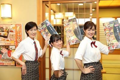 和食よへい 狭山店3のアルバイト情報
