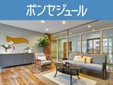 ボンセジュール 町田鶴川(介護福祉士/短時間日勤)のアルバイト