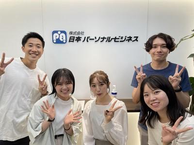株式会社日本パーソナルビジネス 国立市エリア(携帯販売1400~1600)のアルバイト情報