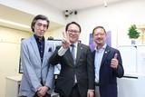 株式会社テンポアップ 大阪支社 (西梅田エリア)のアルバイト