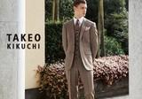 TAKEO KIKUCHI(タケオキクチ)東京大丸〈68317〉のアルバイト