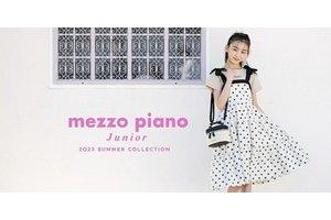 mezzo piano junior そごう横浜店・アパレル販売スタッフ:時給1,000円~のアルバイト・バイト詳細