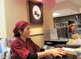 魚伊 博多大丸店のアルバイト