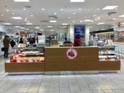 魚伊 博多大丸店のアルバイト情報