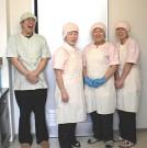 日清医療食品株式会社(給食スタッフ) にらがわの郷のアルバイト情報