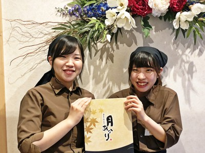 酒菜の隠れ家 月あかり 藤沢北口店[61]のアルバイト情報