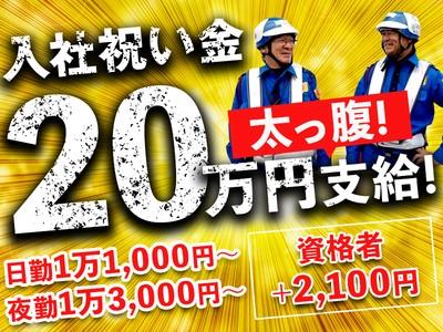 株式会社MSK 所沢営業所【10810-01】所沢駅周辺エリアの求人画像