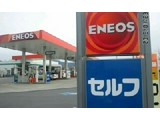 ヤマリョー株式会社 蔵王給油所のアルバイト