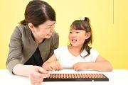 石戸珠算学園 木下中央教室のアルバイト情報