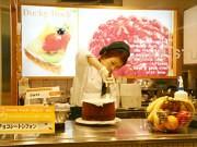 ケーキ工房(東和フードサービス株式会社)のアルバイト情報