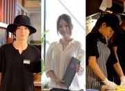kawara CAFE&DINING 心斎橋店のアルバイト情報