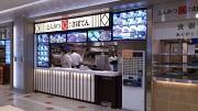 さぼてん 日本坂PA下り線店のアルバイト情報