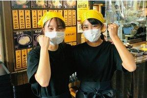 こだわり麺や 丸亀田村店・キッチンスタッフ、清掃スタッフのアルバイト・バイト詳細