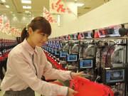 ミレ・キャリア(豊洲パチンコ店)のアルバイト情報