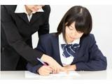 トリプレット・イングリッシュ・スクール 京都教室のアルバイト