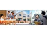 住宅情報館株式会社 本社 事業推進課のアルバイト