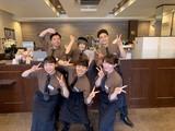 ビリオン珈琲のアルバイト