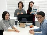 株式会社ハイファイブ 関西支社のアルバイト