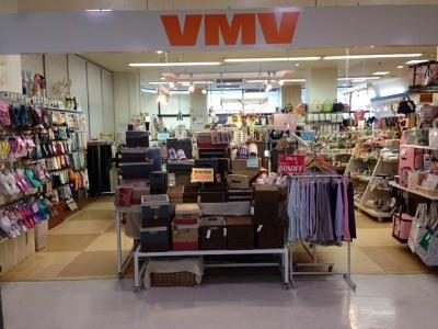 VMV(ヴィーマヴィー)ゆめタウン益田店のアルバイト情報