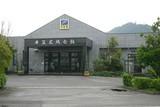 井笠広域会館 鴨方ホールのアルバイト