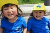 Milky Way International Preschoolのアルバイト