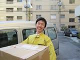 株式会社チェッカーサポート 富士ガーデン上大岡ドライバー(6681)のアルバイト