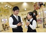 パチンコN-1 長岡柏町店(学生)のアルバイト