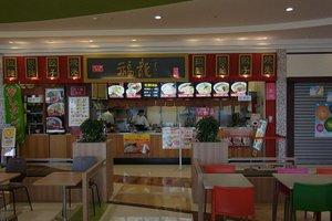 ★夏休みは時給アップ★本格派中華料理のフードコート内のお店です♪