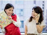 【盛岡市】ブロードバンド携帯販売員(ドコモショップ):契約社員 (株式会社フィールズ)のアルバイト