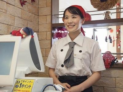 グラッチェガーデンズ 三芳藤久保店<018114>のアルバイト情報