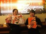 茜どき 赤羽駅東口店のアルバイト