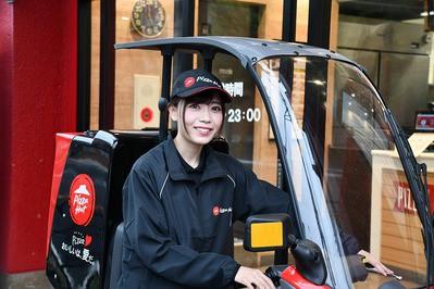 ピザハット 薬円台店(デリバリースタッフ・フリーター募集)のアルバイト情報