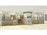 山田養蜂場リトルビーハウス アトレ吉祥寺店のアルバイト