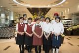 Odakyu OX 小田原店 (パート)食品のアルバイト
