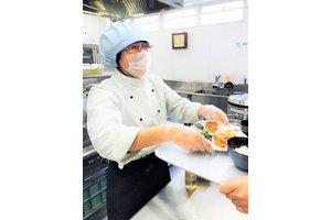 株式会社魚国総本社 九州支社 調理員 契約社員(1840-3)・給食スタッフのアルバイト・バイト詳細
