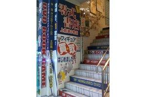 零式書店 上前津2号店・CD・ビデオ販売スタッフのアルバイト・バイト詳細
