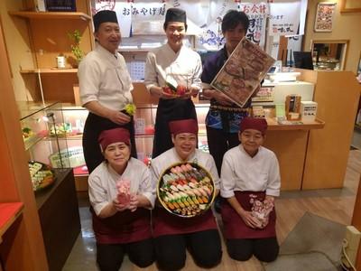 回転寿司 すし丸 金光店の求人画像