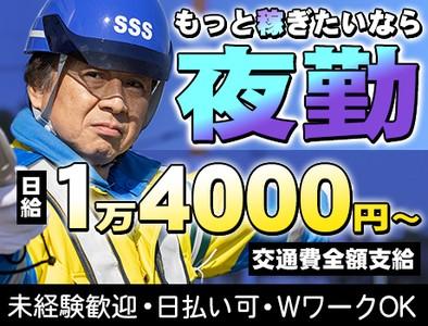 サンエス警備保障株式会社 蒲田支社(35)の求人画像