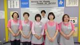 ダスキン 長吉支店のアルバイト
