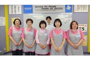 ◆週3~OK◆プロのお掃除の技術を身につけませんか?
