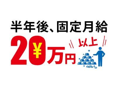 トランコムSC株式会社 藤沢事業所(2499-0006)_Q04_f0524の求人画像