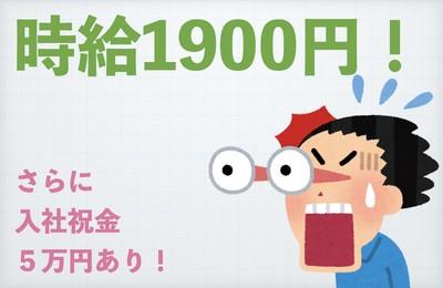 シーデーピージャパン株式会社(愛知県安城市・ngyN-042-2-44)の求人画像