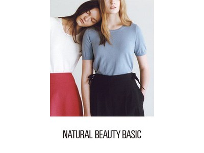 NATURAL BEAUTY BASIC HEP FIVE店のアルバイト