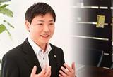 GPC-Tax 川阪税理士事務所のアルバイト