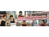 ポプラ 清川店のアルバイト