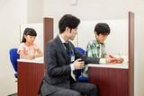 早稲田アカデミー個別進学館 町田校のアルバイト